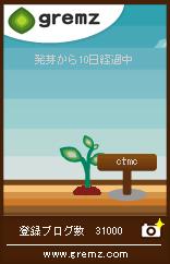 f0005081_1210078.jpg