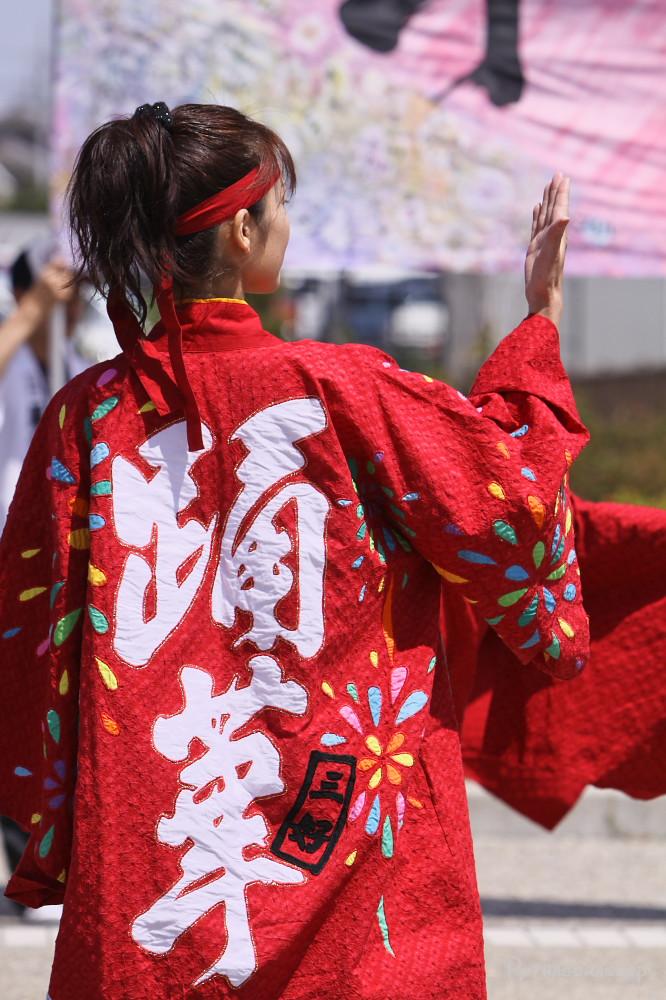 舞っとこ刈谷 2009:その3_c0187584_930136.jpg
