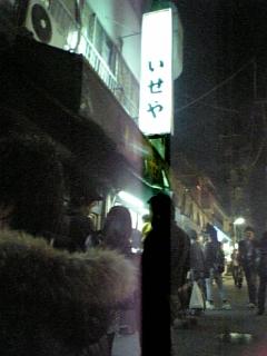 東京を楽しんだ_f0190988_2323632.jpg