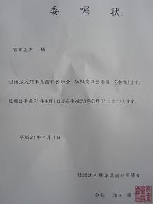 e0048994_9383781.jpg