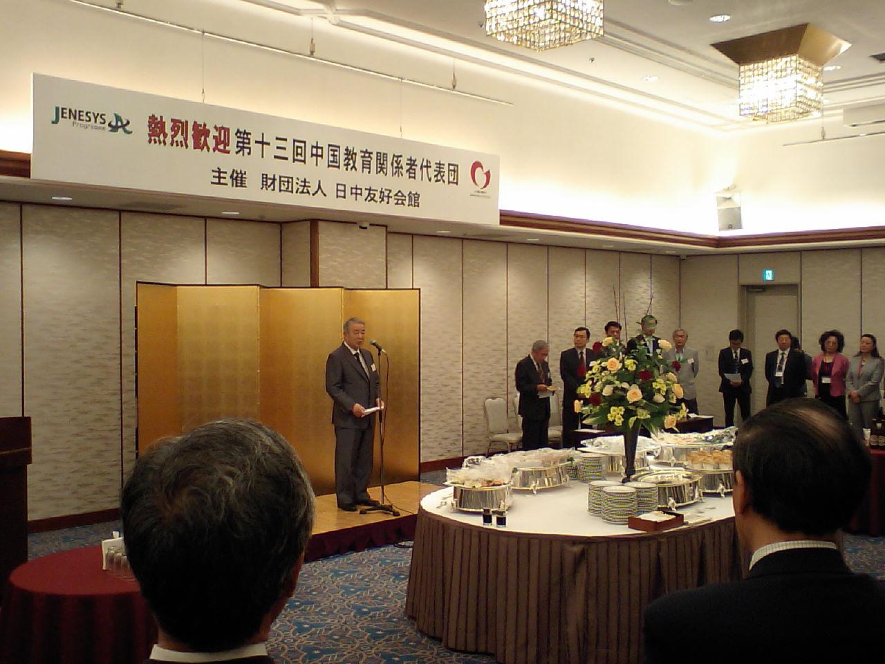 中国教師訪日歓迎会 東京で開催 日中友好会館主催_d0027795_18214660.jpg