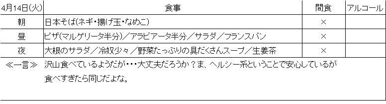b0144497_10553997.jpg