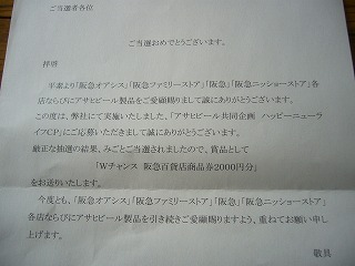 a0113502_17264516.jpg