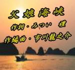 d0095910_6301523.jpg