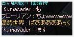 f0058111_2365527.jpg