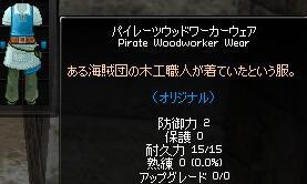 f0048418_10461798.jpg