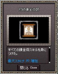 f0048418_1048969.jpg
