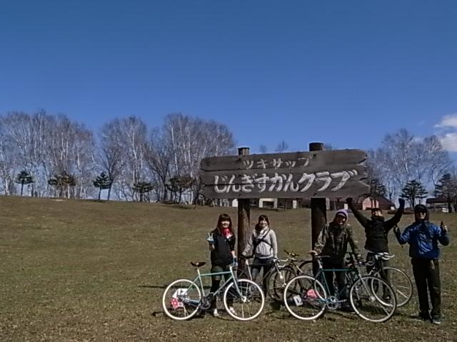 ジンギとサイクリング_e0173533_17365142.jpg