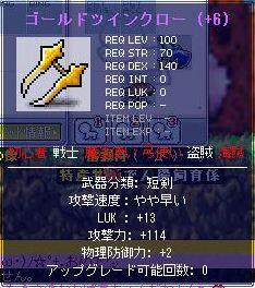 f0101435_21291322.jpg