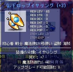 f0101435_212947.jpg