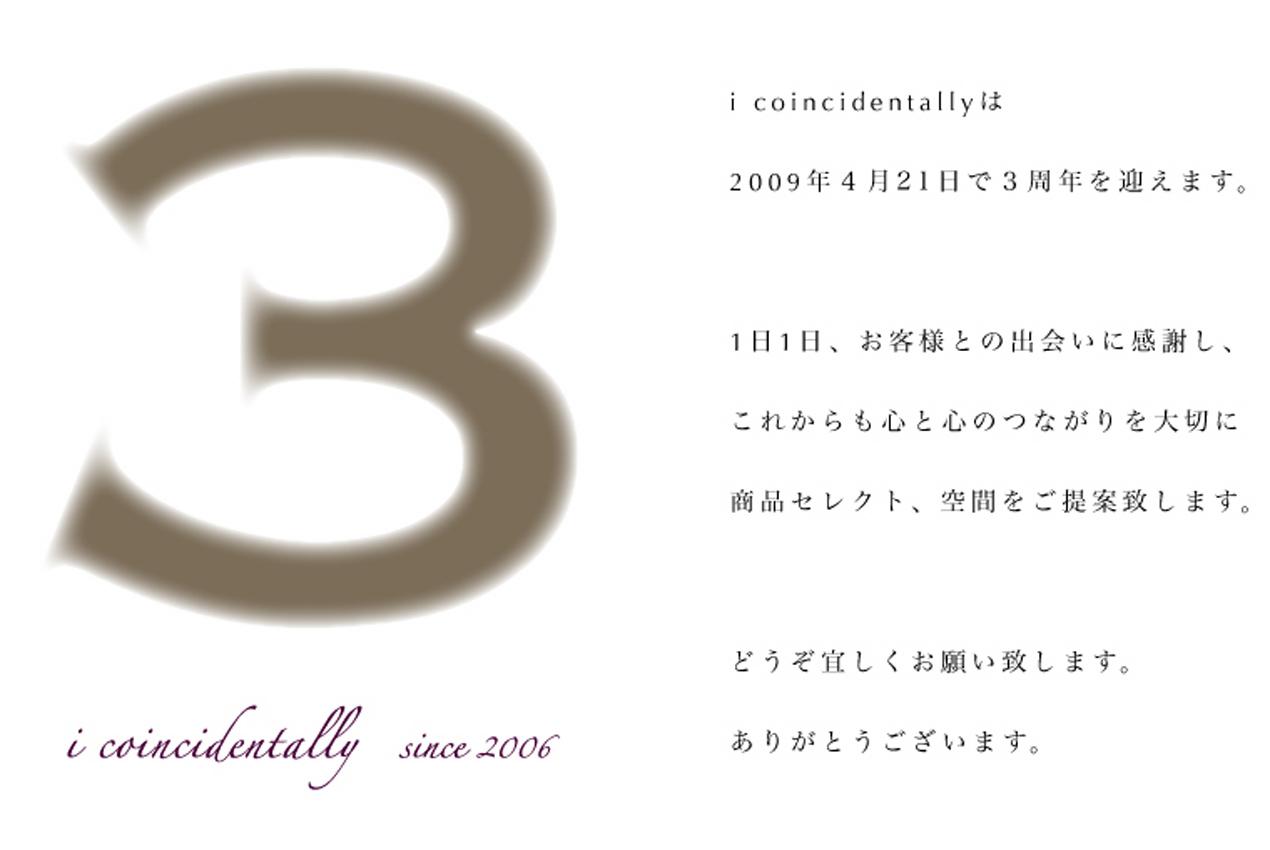 b0083242_15112185.jpg