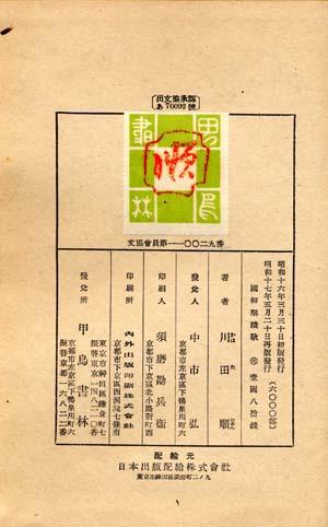 b0081843_19542367.jpg