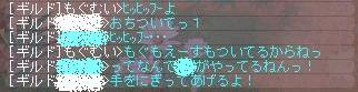 f0055549_18404882.jpg