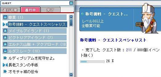 d0083651_15253671.jpg