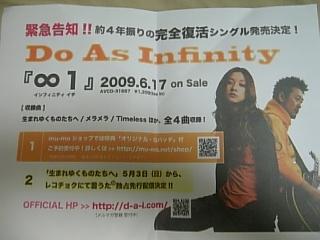 c0163255_155351.jpg