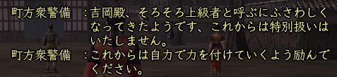 b0114162_20103967.jpg