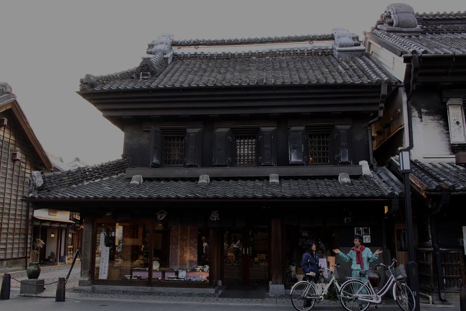 「つばさ」ロケ地             川越蔵造りその3_a0107574_2147630.jpg