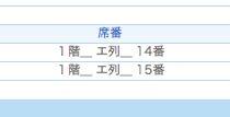 b0034381_200291.jpg