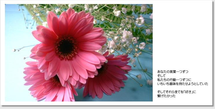 f0196386_16563978.jpg