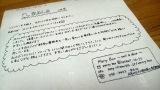 安佐北区 ◆Merry Box -nail&deco-◆_f0196294_18101791.jpg