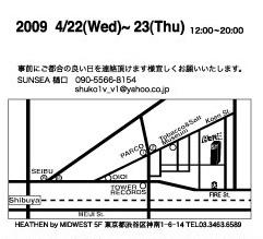 2009-2010 AW SUNSEA_f0170995_32302.jpg