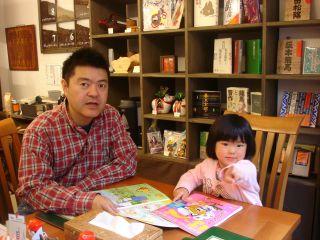 マコちゃん、コーヒーストーリーのお店番?_e0166301_14345199.jpg
