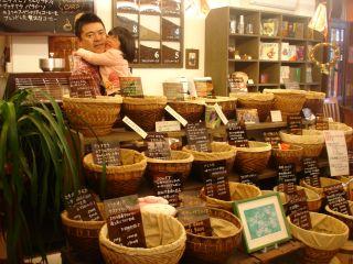 マコちゃん、コーヒーストーリーのお店番?_e0166301_1437275.jpg