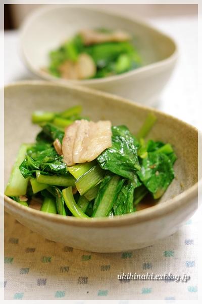 小松菜と豚バラの生姜炒め_f0179404_234656.jpg
