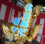 d0095910_1452321.jpg
