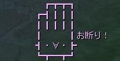 b0062614_14159.jpg