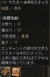 b0062614_1512339.jpg