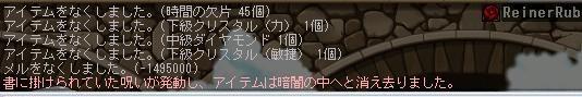 f0203714_1214175.jpg