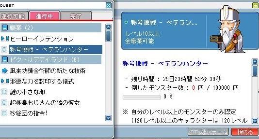 f0203714_2115090.jpg