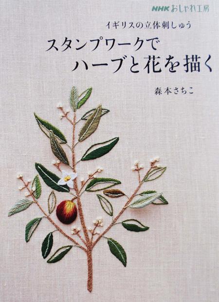 新しい本のお知らせ_f0123922_1037635.jpg