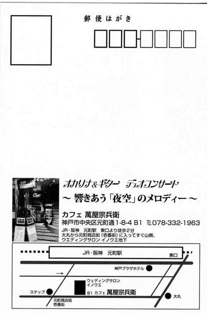 f0040523_449781.jpg