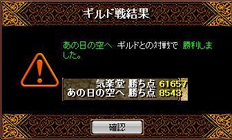 f0152131_1993685.jpg
