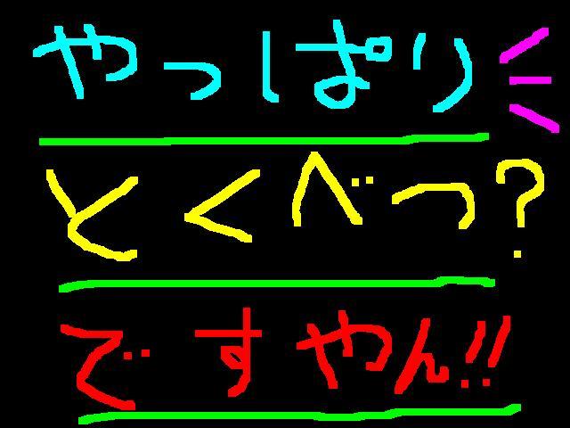 f0056935_20321368.jpg