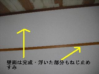 f0031037_22304843.jpg