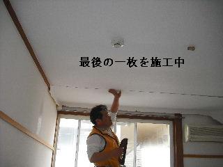 f0031037_22315191.jpg