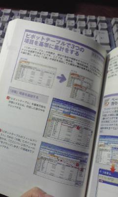 f0175544_23343876.jpg