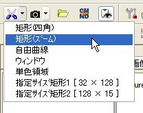 f0111950_1794559.jpg