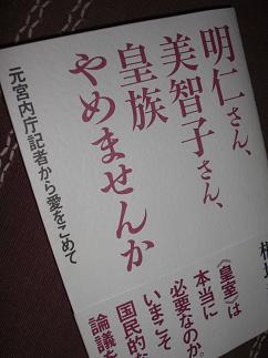 a0046462_8405899.jpg