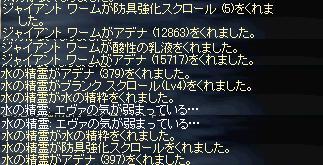 c0020762_23412043.jpg