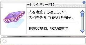 b0105167_0401521.jpg
