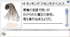 b0105167_040406.jpg
