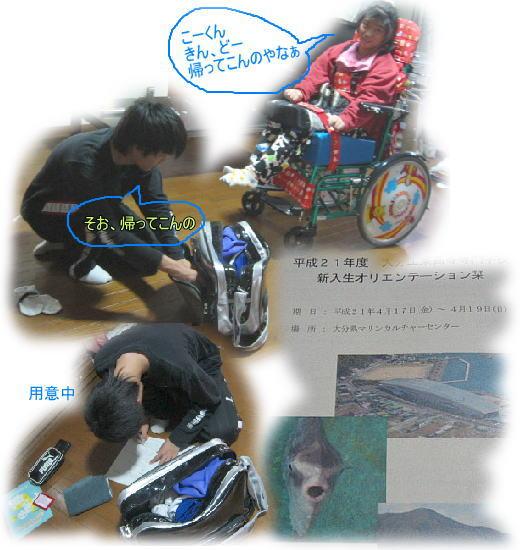 f0082367_17265426.jpg