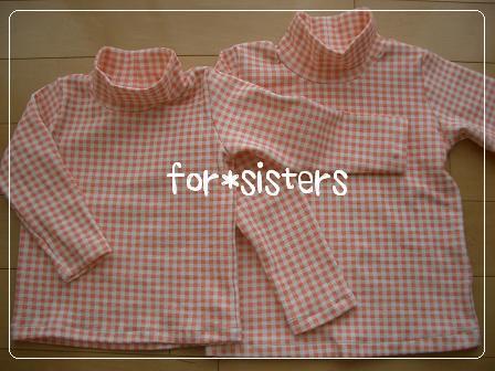 リブニットで娘用ハイネックTシャツ_f0038377_1152985.jpg