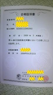 c0144983_1923958.jpg