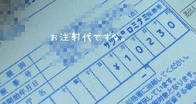 b0000885_7441574.jpg