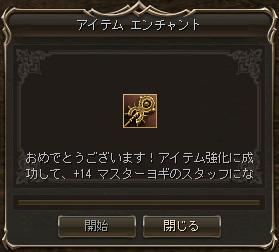e0071486_0575287.jpg